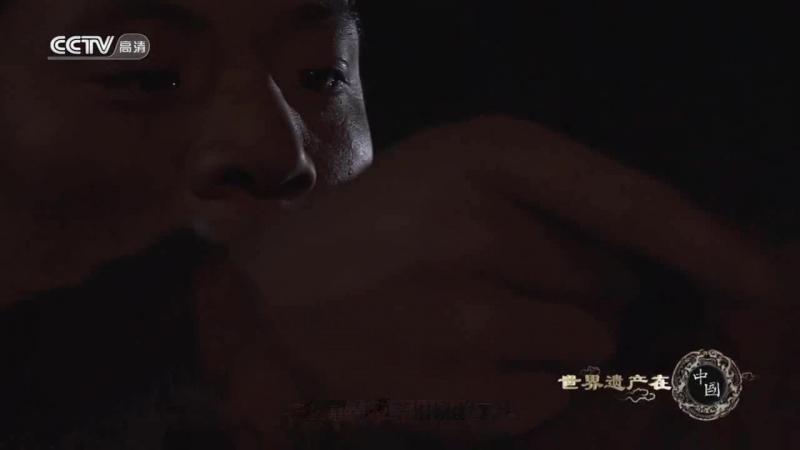 [世界遗产在中国 1080HD] 24 - 秦始皇陵 - 下集(1)