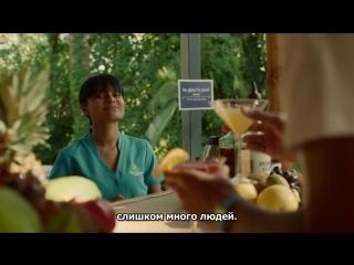 ДРУГОЙ ПАРЕНЬ / THE OTHER GUY s01e05