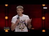 Stand Up: Алексей Щербаков - У детей не садится батарея