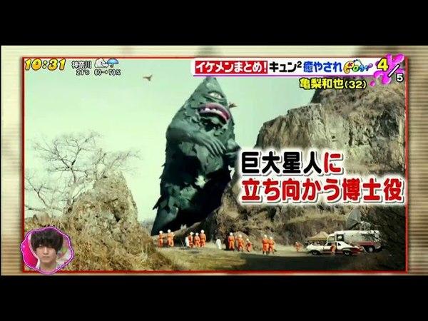 5 23 PON きょうデビュー King Princeから高橋海人&岩橋玄樹生出演!