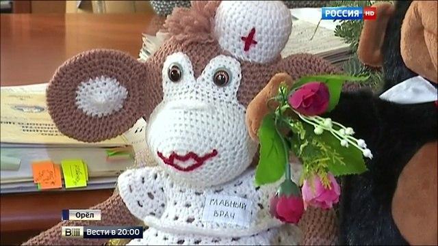 Вести 20:00 • Пугающая статистика: в Орловском перинатальном центре с начала года умерли 8 младенцев