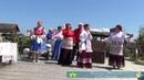 Шутливый обряд сватанья Кубань Атамань 2012