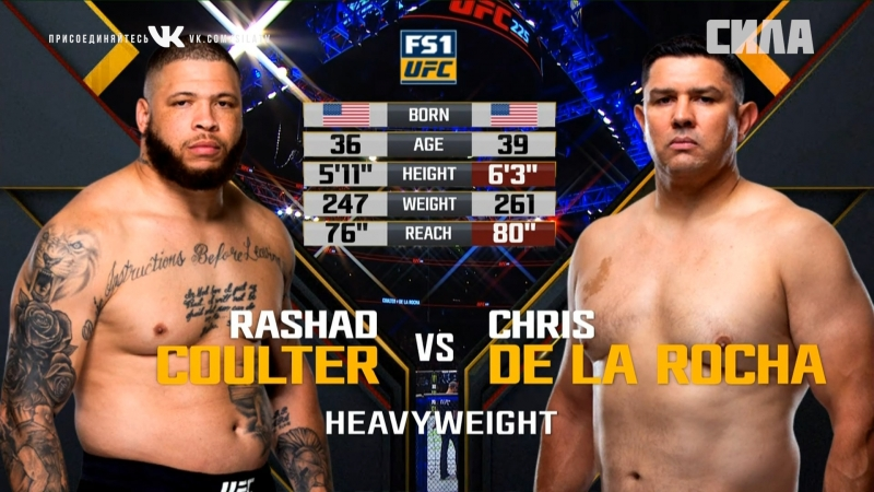UFC 225 Rashad Coulter VS Chris De La Rocha