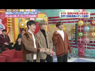 """180213 J-Hope, Jimin @ Nippon TV's """"Tuesday Surprise"""""""
