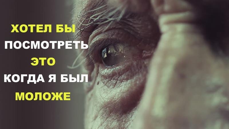 Это видео изменит Вашу жизнь. У меня нет слов » Freewka.com - Смотреть онлайн в хорощем качестве