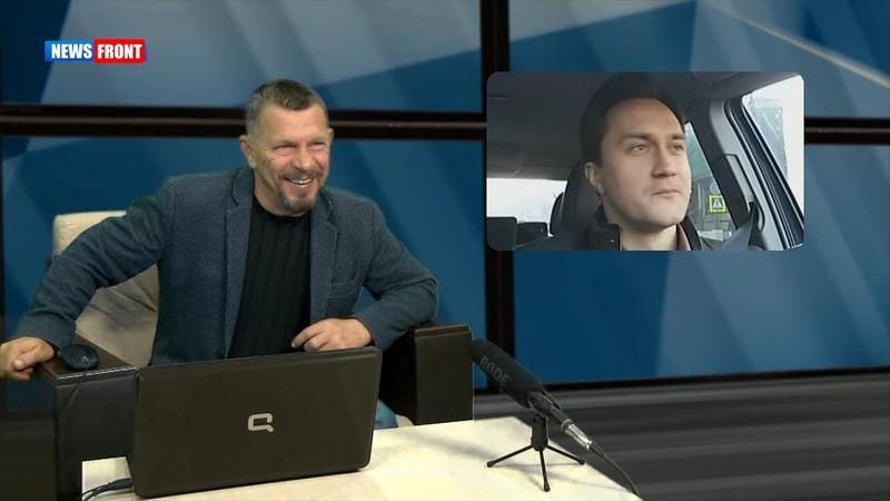 О газовых махинациях Украины Польши США рассказал Александр Фролов
