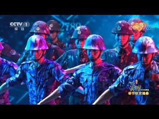 Акробатика и танцы. Номер под названием ''Боевое поле войны''. Исполнители: Пан Юэсинь Дасин Донг и Акробатическая труппа.