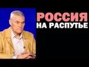Константин Сивков: на распутье 28.05.2018