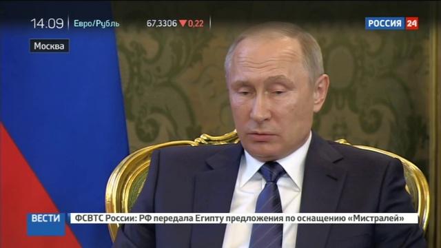 Новости на Россия 24 • Владимир Путин встретился с президентом Вьетнама
