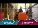 РК Ударник приглашает своих маленьких👶 гостей в детскую игровую комнату🤹♂ ☎77152350-053 📍ул.Казахстанской Правды , 71