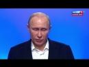 Путин без зазрения совести продолжает называть украинский народ братским