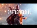 Battlefield 1 online ps4
