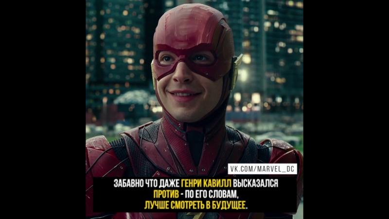 Режиссерская версия Лиги справедливости