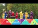 Спортивный фестиваль Энергия молодых Показательное выступление отделения УШУ 02.09.2018