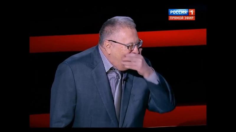 Жириновский смеется 1