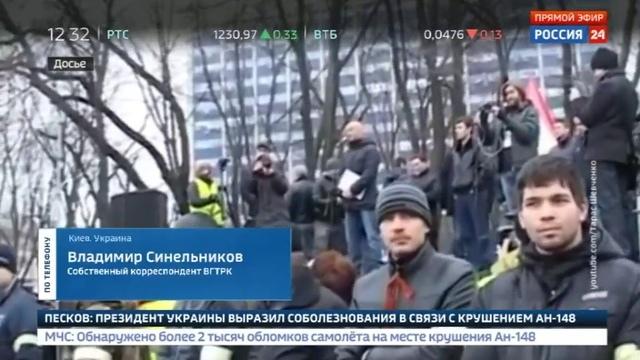 Новости на Россия 24 • В аэропорту Киева задержали прилетевшего из Варшавы мэра Одессы » Freewka.com - Смотреть онлайн в хорощем качестве