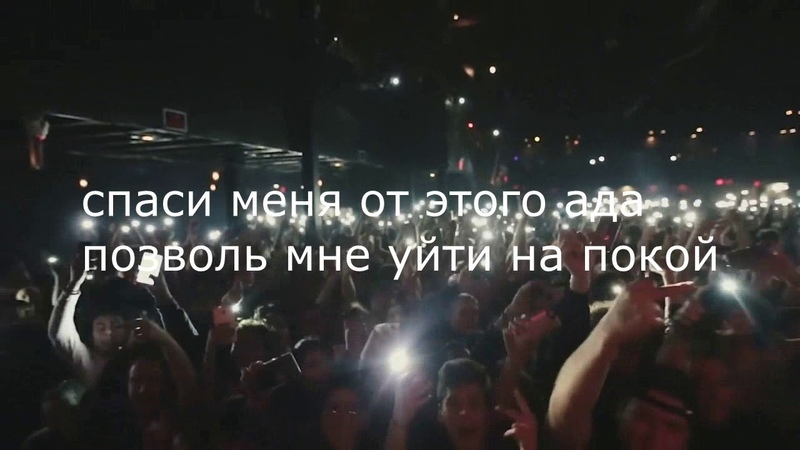 $UICIDEBOY$ - Long Gone (Save Me From This Hell)/ПЕРЕВОД/RUS SUB