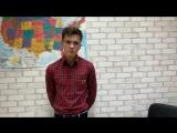 Рассказ Дениса о программе