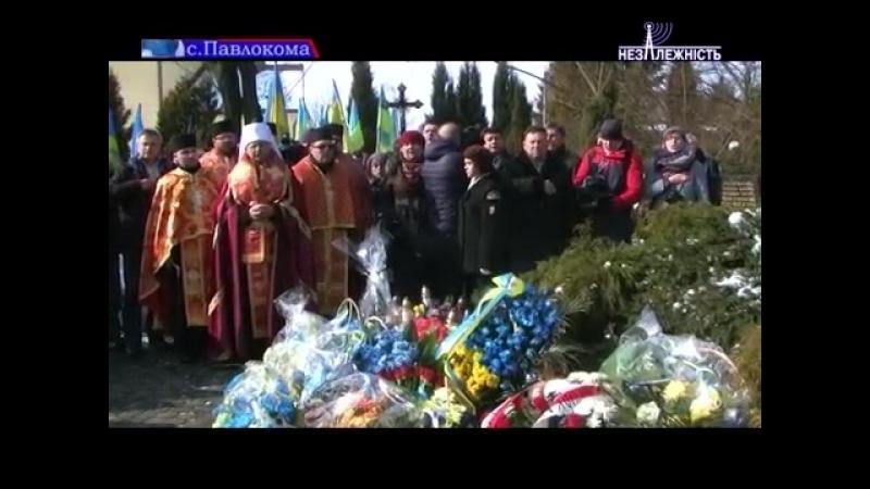 Калуська і Рожнятівська делегації в Польщі вшанували пам'ять