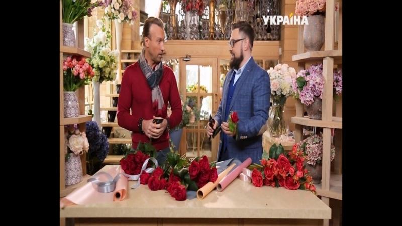 Олег Винник особисто привітав жінок України зі святом весни