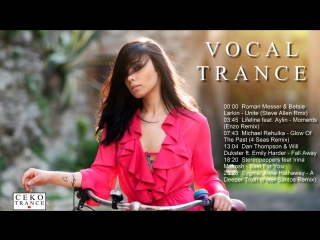 VOCAL TRANCE # 103
