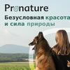 Pronature Russia Пронатюр Россия