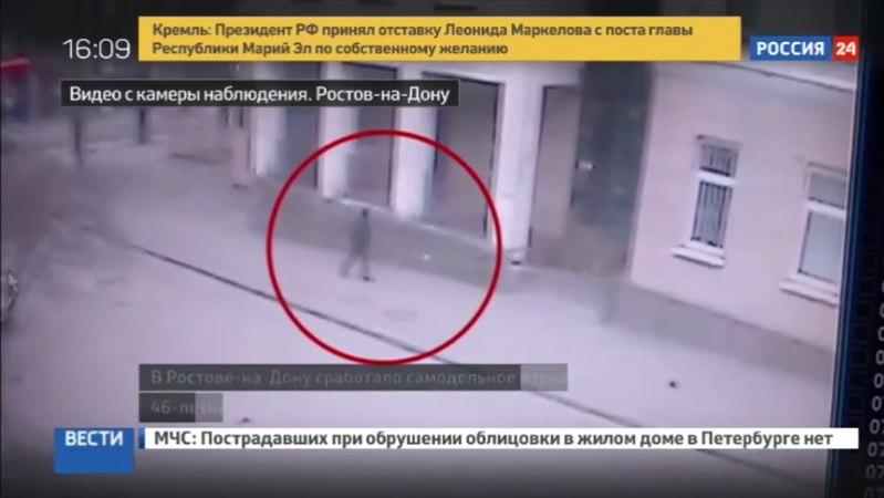 Новости на «Россия 24» • В Ростове-на-Дону ищут мужчину в капюшоне, оставившего взорвавшийся пакет