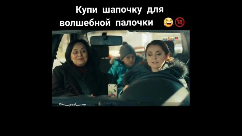 Шифровальщик)