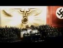 Адольф Гітлер, людина, яка пішла проти банку