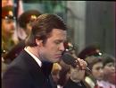 Лев Лещенко - День Победы 1975 год