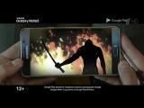 Реклама Samsung Galaxy Note 5 - Впечатления на весь экран