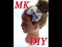 МК Школьный ободокМК Обплетение ободка \ DIY School HairbandBraiding