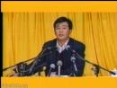 Фалунь Дафа/Фалуньгун Ли Хунчжи Лекция 1 в Гуанчжоу, Китай, 1994 год на русском