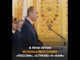 Все инаугурации Владимира Путина и как за 18 лет изменилась жизнь в России