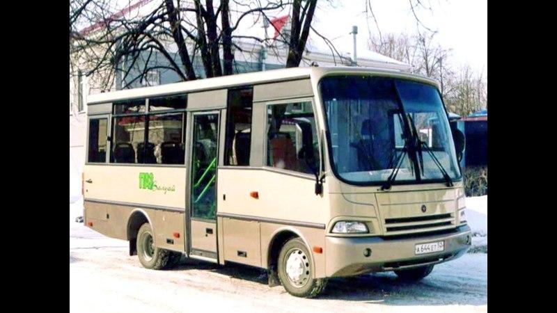 ПАЗ 3202 32ХХ Валдай 2005 07