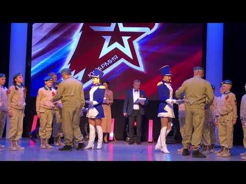 Уникальная школа патриотизма - ЮНАРМИЯ ( Г. Нягань , 2018)