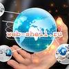 HTML верстка разработка создать сайт реклама seo