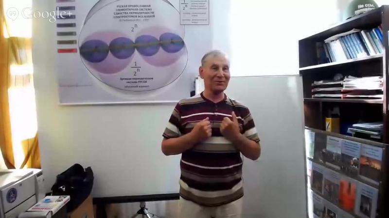Академик Юрий Рыбников -7522-2014- Планету Земля захватили уголовники с марса