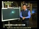 Strange Aerial Phenomena in China UFO Wormhole