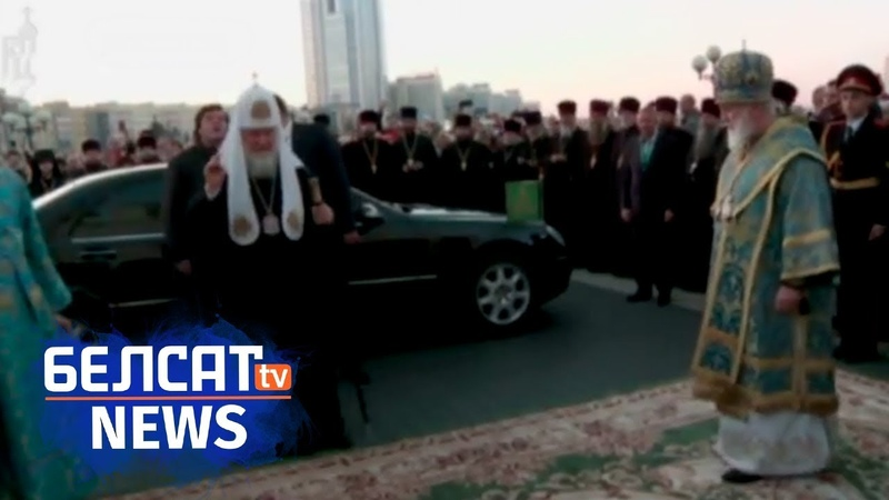 Беларускі святар зняславіў Патрыярха? | Белорусский священник обесчестил Патриарха? <Белсат>