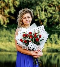 Любашка Данилова