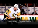 Evgeni Malkin Евгений Малкин Pittsburgh Penguins 2017 18 highlights
