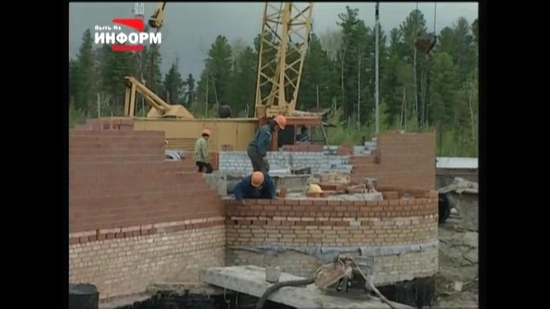 Строительство Храма 1998 (Архивы нашей памяти)