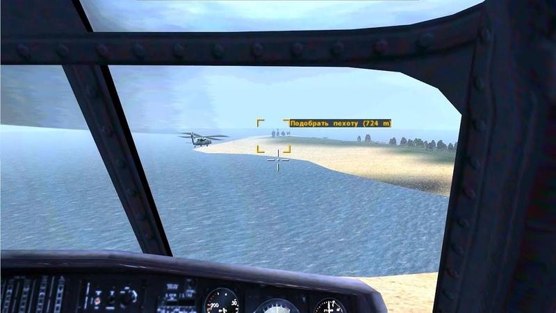Operation Flashpoint: Cold War Crisis - прохождение - миссия 28 - Налёт