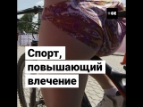 Езда на велосипеде повышает сексуальное влечение у женщин