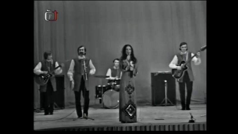 С Ротару и ВИА Червона рута в Чехословакии 1972 1976