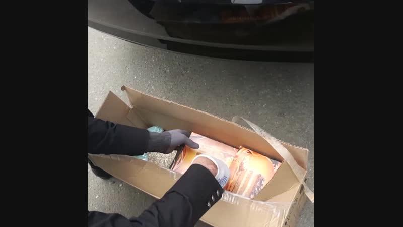 В Москве нашли много наркотических веществ в коробках с тортами и дошираками