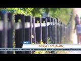 Неизвестные массово выламывают чугунную ограду на Южной дамбе в Перми