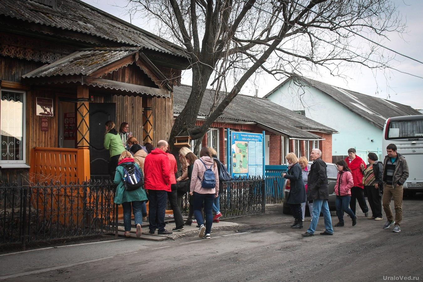 Троицкий краеведческий музей