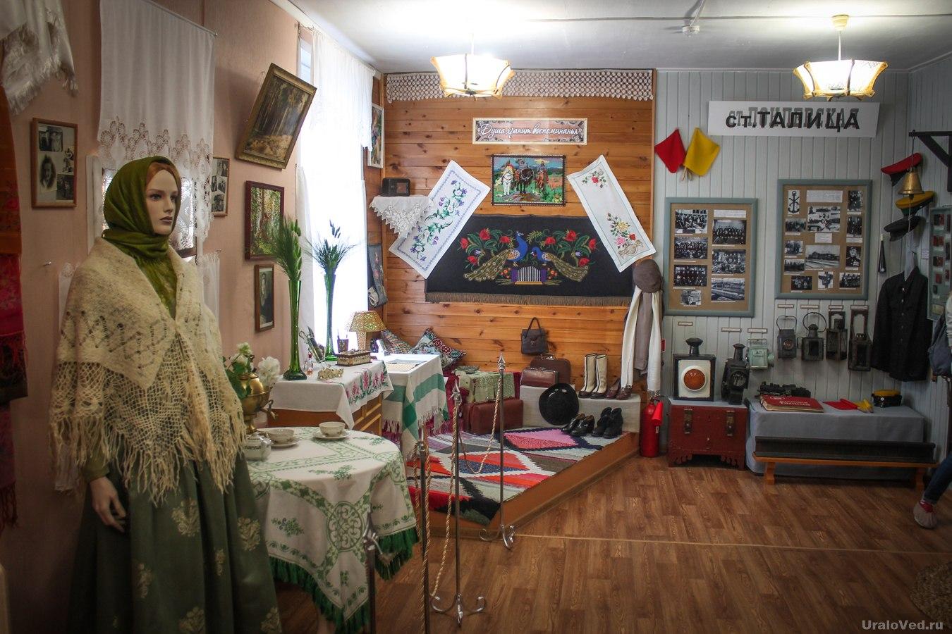 Экспозиция Троицкого краеведческого музея